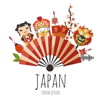 Японский веер с красной и золотой полоской, с вишневым цветом, куклами и масками