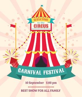 Иллюстрация плаката приглашения объявления фестиваля масленицы шоу цирка. праздничный цирковой шатер, биг-топ, вход с флагами, салют.