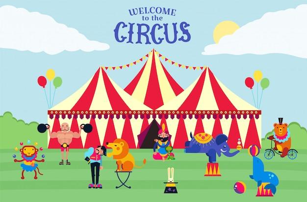 ビッグトップサーカスとパフォーマーのイラスト。トレーナー、アスリート、野生動物の猿、熊、象、野ウサギとライオン、アザラシ、ヘビ。サーカスショーの招待ポスター。