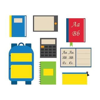 Школьные принадлежности векторные иллюстрации.