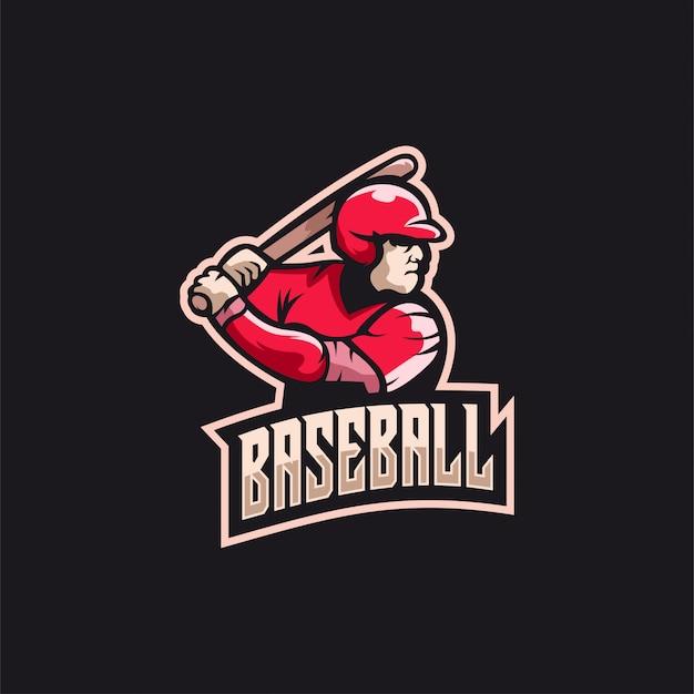 Бейсбольный логотип готов к использованию
