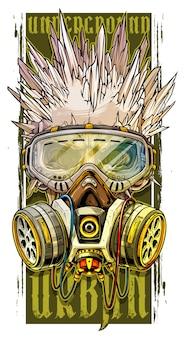アイススパイクと防毒マスクを持つグラフィック人間の頭蓋骨