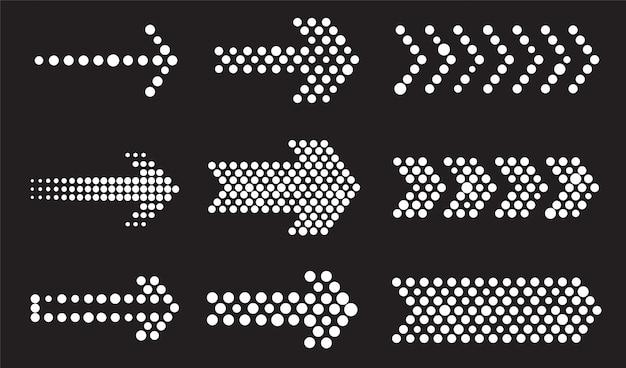 点線の矢印セット