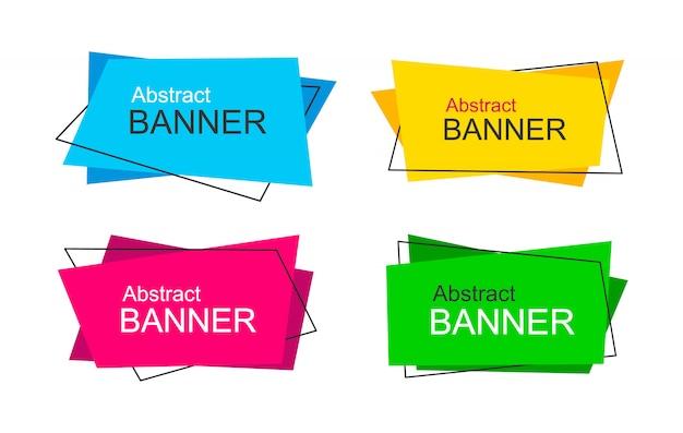 Набор современных абстрактных векторных баннеров.