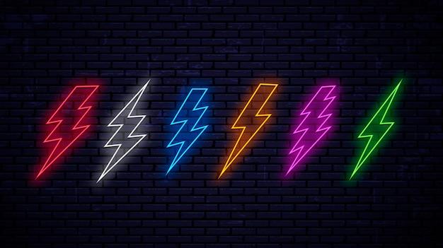 壁の背景に分離された色とりどりの明るいネオン雷のセット。ネオンライトニング赤、白、青、黄色、ピンク、緑の色。