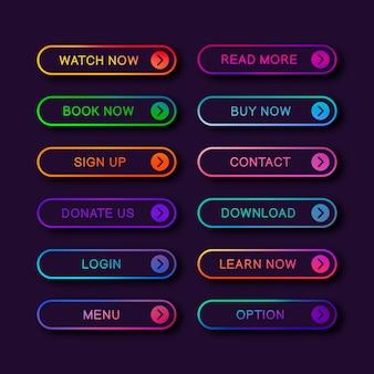 Набор современных абстрактных веб-кнопок.