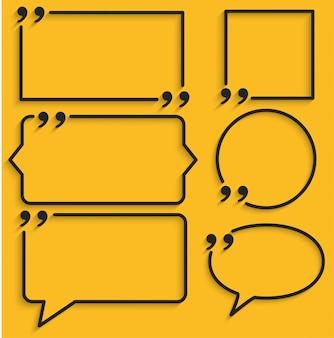 黄色の引用符の抽象的なフレーム