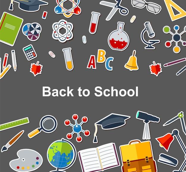 Фон обратно в школу с учебными принадлежностями школ.