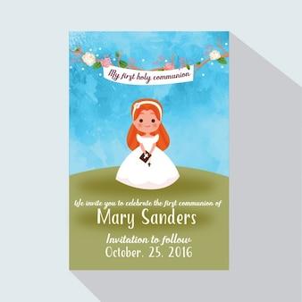最初の聖体拝領の招待カード