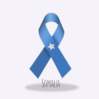 ソマリアの旗のリボンデザイン