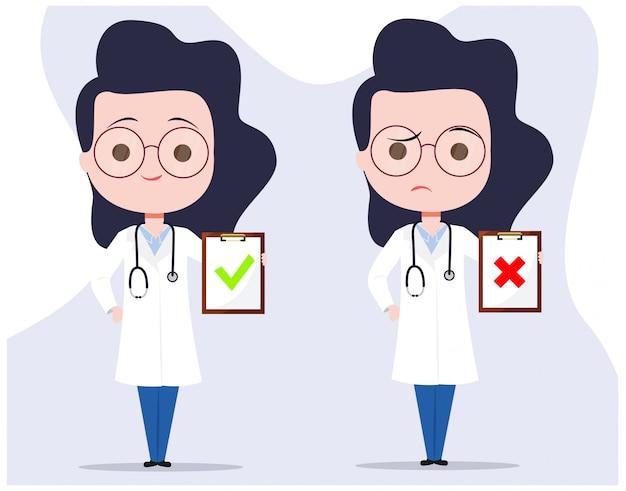 診断と女医のキャラクター
