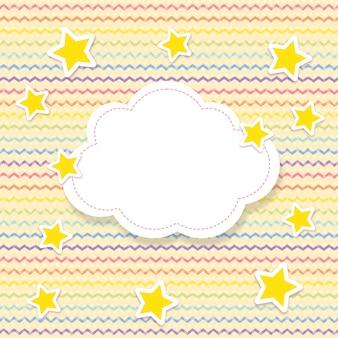 雲の形の星とテキストスペースと虹色のジグザグパターン