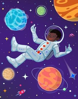 オープンスペースの宇宙飛行士。