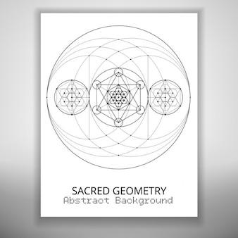 Абстрактный шаблон брошюры с сакральной геометрии чертежа