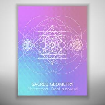 神聖な幾何学描画を持つ抽象パンフレットテンプレート