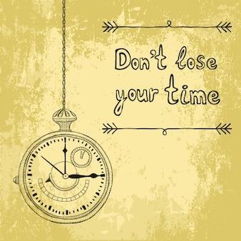 時間についての背景