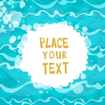波ベクトル図で光沢のある青い水の背景上の漫画のプラカード