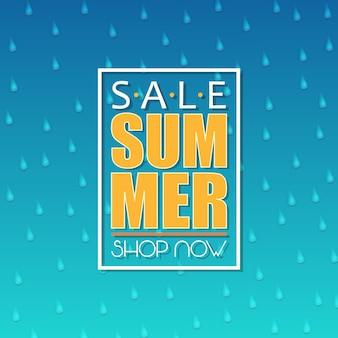 夏の販売のバナー、雨のポスターテンプレートは、背景を削除します。