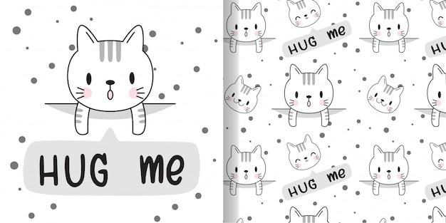 幸せな猫を描きます。生地テキスタイルの子供のためのシームレスなパターンとグリーティングカードを印刷します。