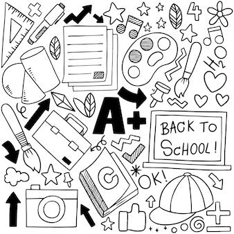 手描きの学校アイコン飾りのセット