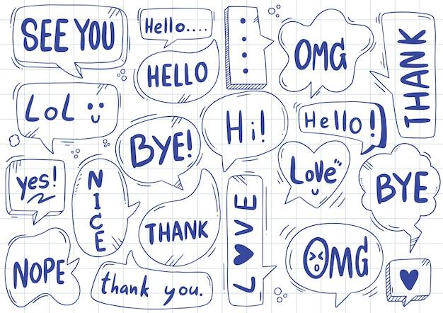 Набор рисованной милый текст речи пузырь в стиле каракули