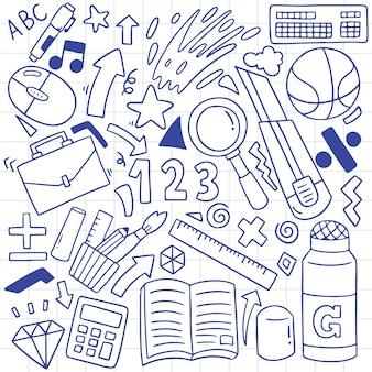 手描きの学校アイコン飾り背景パターンのセット