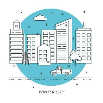 Зимняя городская открытка