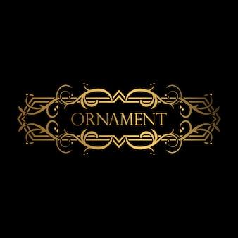 Премиум логотип люкс с орнаментом стиль
