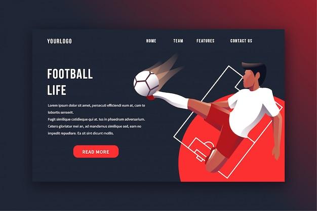 サッカー、サッカーのランディングページ