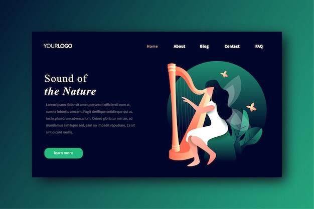自然の着陸ページの音
