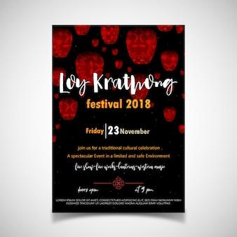 Лояльный кратонг фестиваль плакат