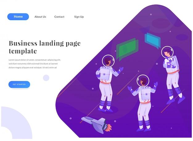 ビジネスウェブランディングページ宇宙飛行士