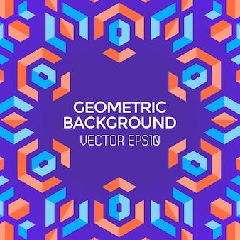 抽象的な幾何学的な青オレンジ赤宝石紫の背景