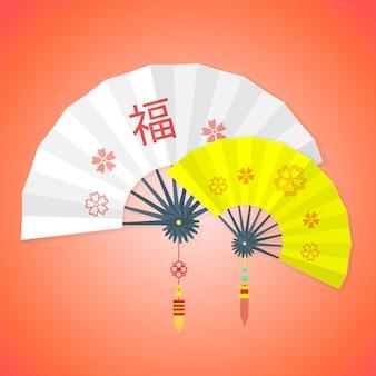 中国の新年の白黄色のファン