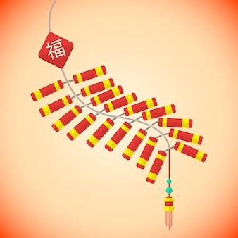 中国の新年爆竹バッチ