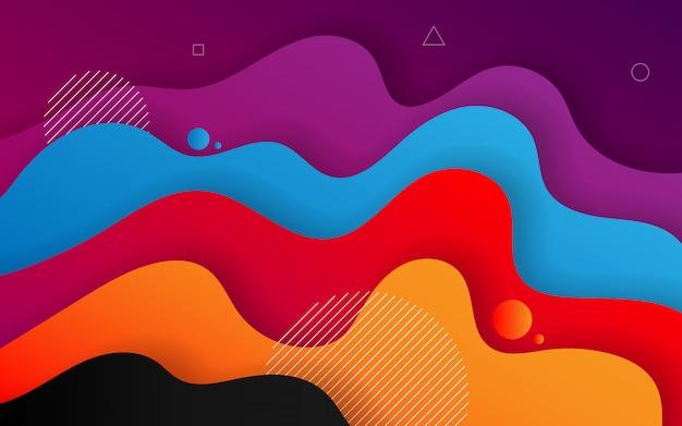 抽象的な現代グラフィック要素。動的な色の形と波流れる液体図形とグラデーションの抽象的な背景。