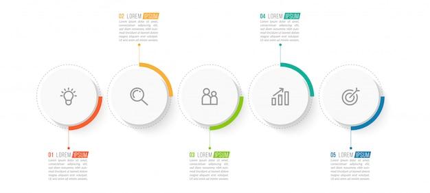 最小限のビジネスインフォグラフィックテンプレート