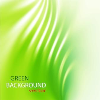 緑色の波状の背景