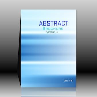 青い抽象パンフレット