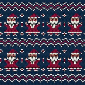 クリスマスのサンタクロースニットパターン