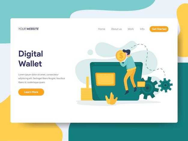 ウェブサイトのページのためのデジタル財布
