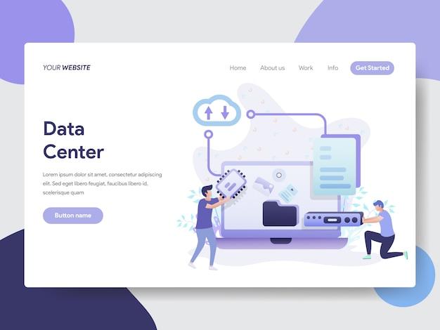 Иллюстрация центра обработки данных для страницы веб-сайта