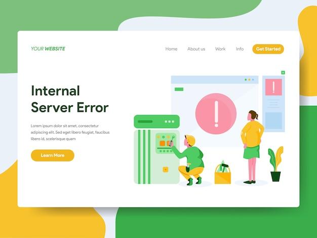 Целевая страница. концепция иллюстрации внутренней ошибки сервера