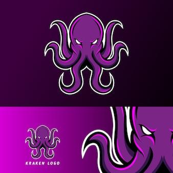 Кракен осьминог кальмары талисман шаблон спортивного киберспорта для команды сборной команды