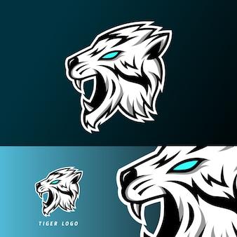 Белый злой тигр талисман игровой спорт кибер шаблон логотипа длинные клыки