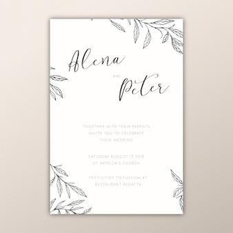 手描きの枝で植物の結婚式の招待状