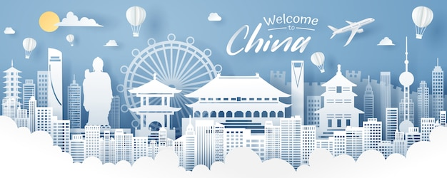 中国のランドマーク、旅行、観光のペーパーカット。