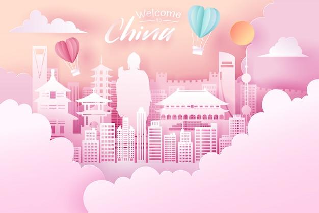 中国のランドマークのペーパーカット。旅行と観光のコンセプト。