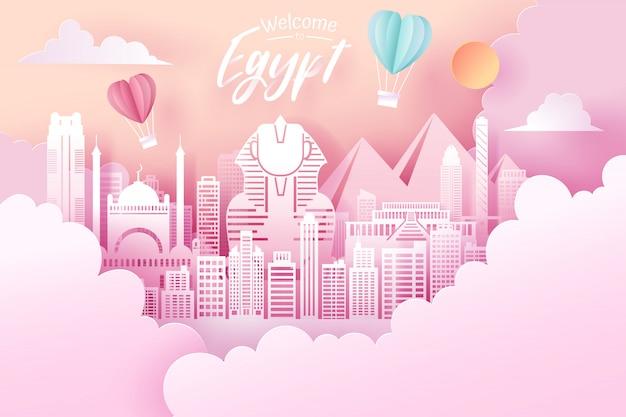 エジプトのランドマーク、旅行、観光の概念のペーパーカット。