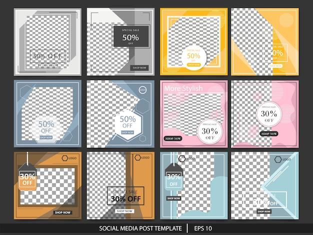 Социальные медиа опубликовать коллекцию шаблонов